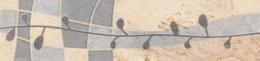 BRAU BALI/VIVA BEIGE 5X20 2502-0401